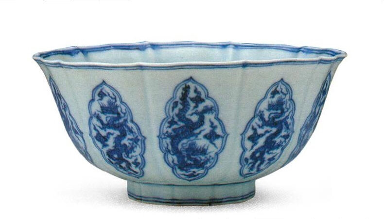 Bowl, Xuande period (1425-1435) in the Collection of the Shanghai Museum