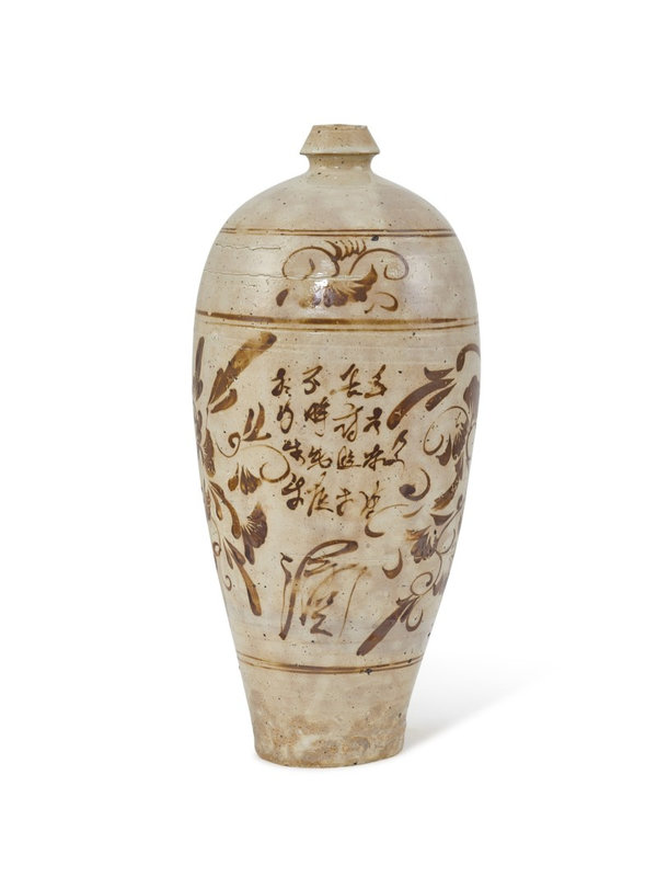 A Cizhou inscribed meiping, Song dynasty (960-1279)