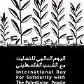 29 novembre : journée internationale de solidarité avec le peuple palestinien.