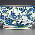 An unusual large wucai bowl, Wanli six-character mark in underglaze blue within a double circle and of the period (1573-1619)