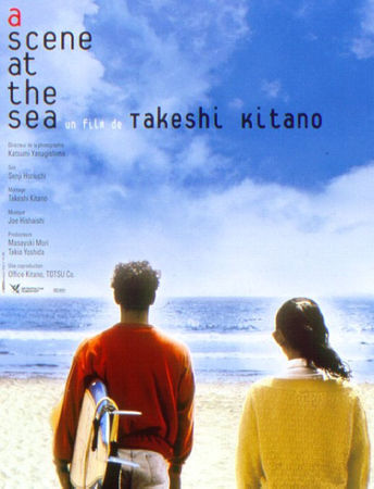 a_scene_at_the_sea_affiche