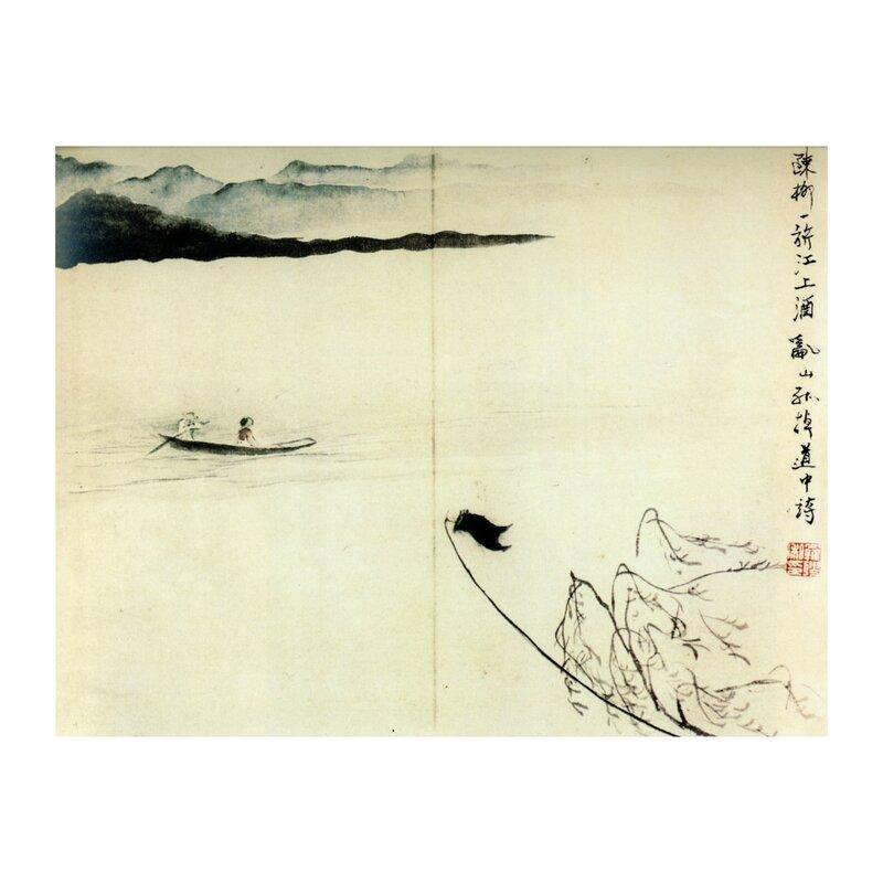 Luo Ping (1733-1798), Taverne en vue