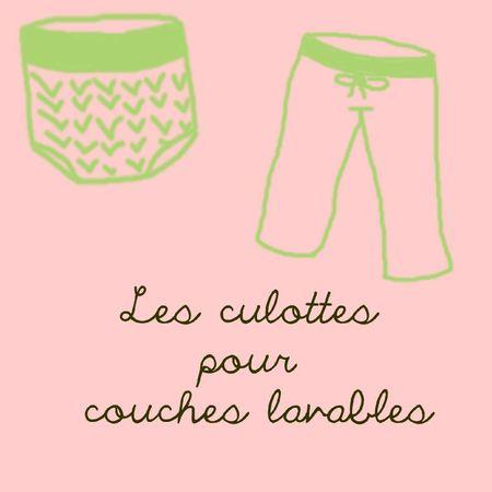 présentation culottes