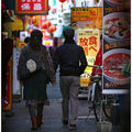 Balade à Chinatown