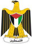 Armoirie_Palestine