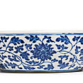 A blue and white 'floral scroll' bowl, qianlong seal mark and period (1736-1795)