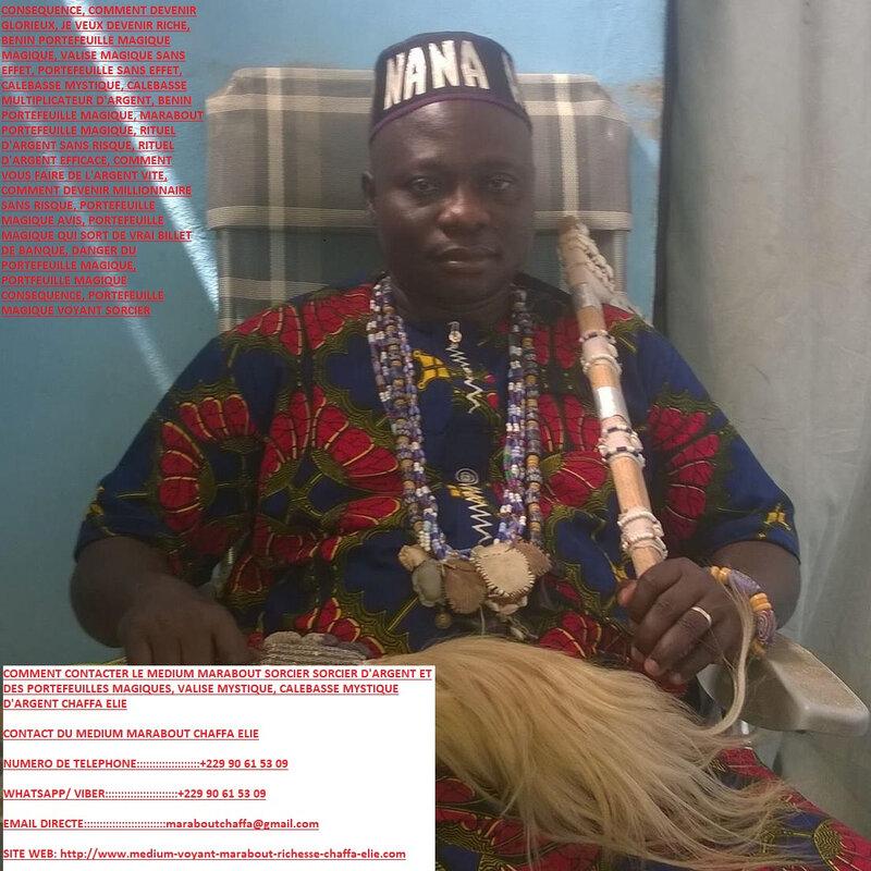MEILLEURE MARABOUT AFRICAIN SERIEUX RECONNU EN FRANCE RICHESSE IMMEDIATE