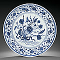A fine and rare early ming blue and white 'lotus bouquet' dish, yongle period (1403-1424)