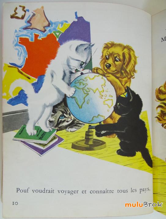 YOUPI-à-l'école-1955-5-muluBrok