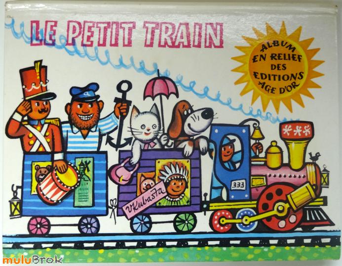 Le-petit-train-Pop-up-02-muluBrok