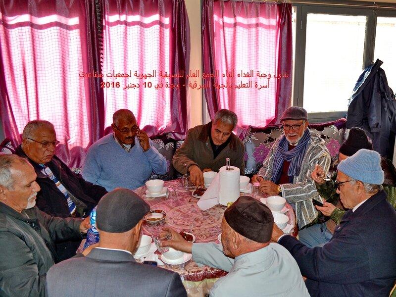 تناول وجبة الغداء بالجمع العام للتنسيقية الجهوية لجمعيات متقاعدي أسرة التعليم بالجهة الشرقية