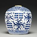 A Blue and white 'Eight Trigrams' jar, Late Ming dynasty