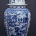 Grande potiche en porcelaine bleu blanc. chine, dynastie qing, xviiie siècle