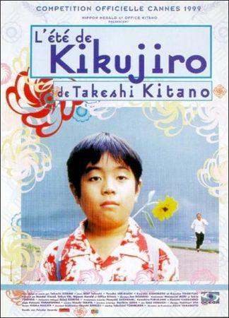 ete_kikujiro