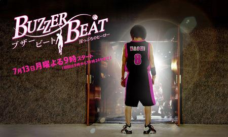 Buzzer_Beat_banner