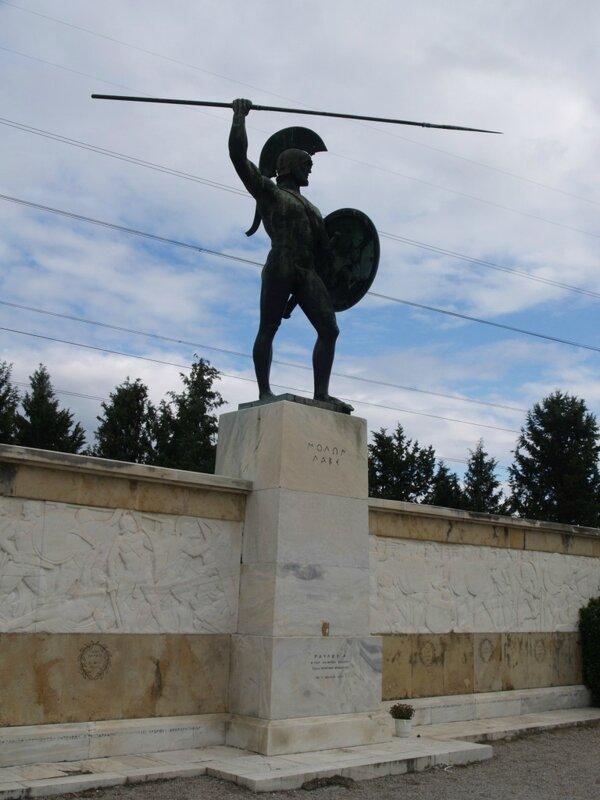 162 Lèonidas aux Thermopyles