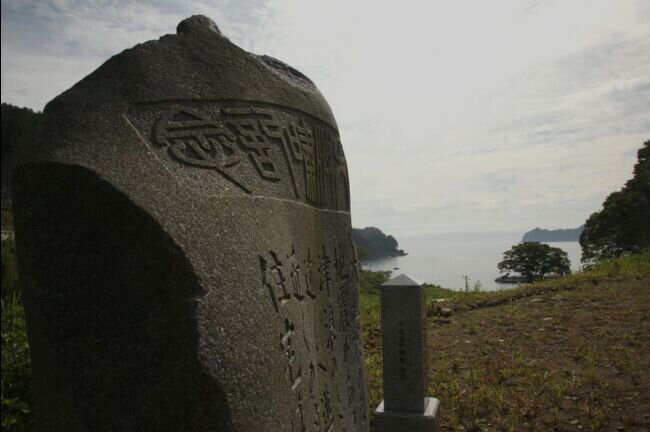 Photos-pierres-stèles-gravées-péninsule-Omoe