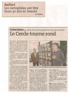 Salon 2012 Article Est Républicain R