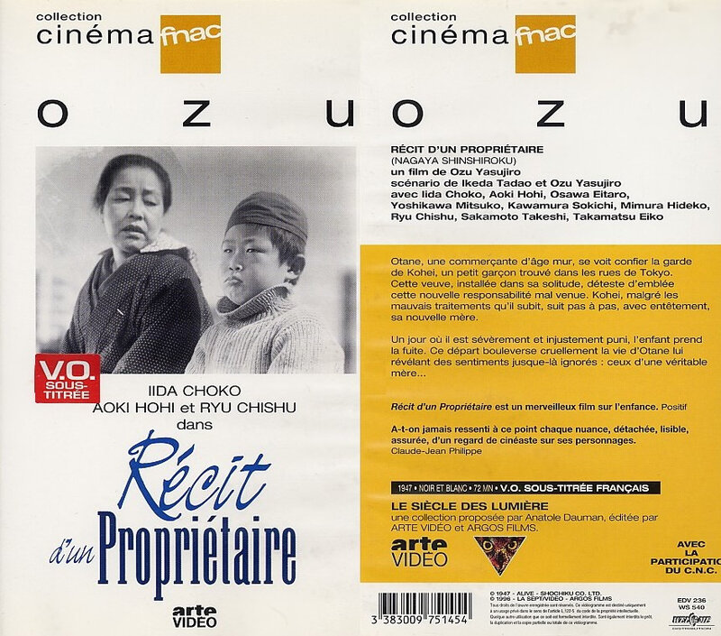 CanalBlog Cinema Ozu K714 Recit D Un Proprietaire