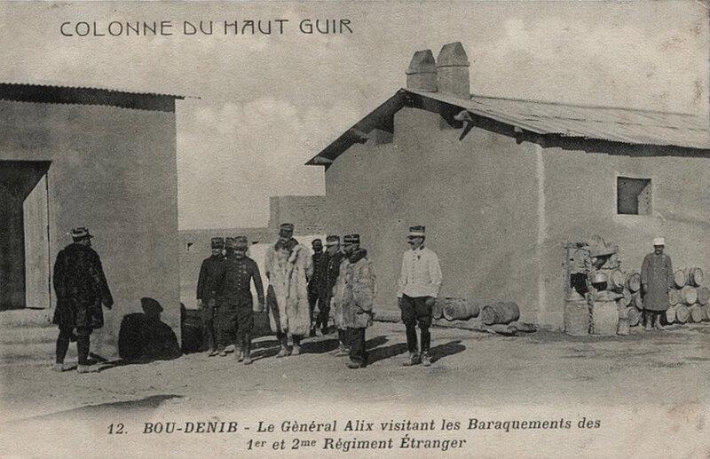 Boumend-12-Colonne-haut-guir