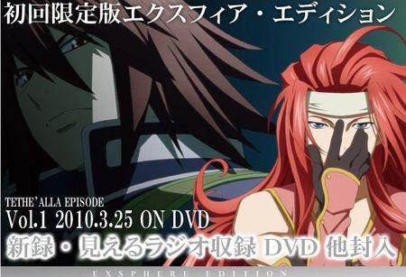 Anime_156