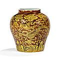 A rare iron-red and yellow 'dragon' jar, jiajing mark and period (1522-1566)