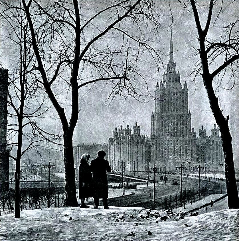 Moscow 1958