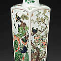 A famille verte faceted vase, kangxi period (1662-1722)