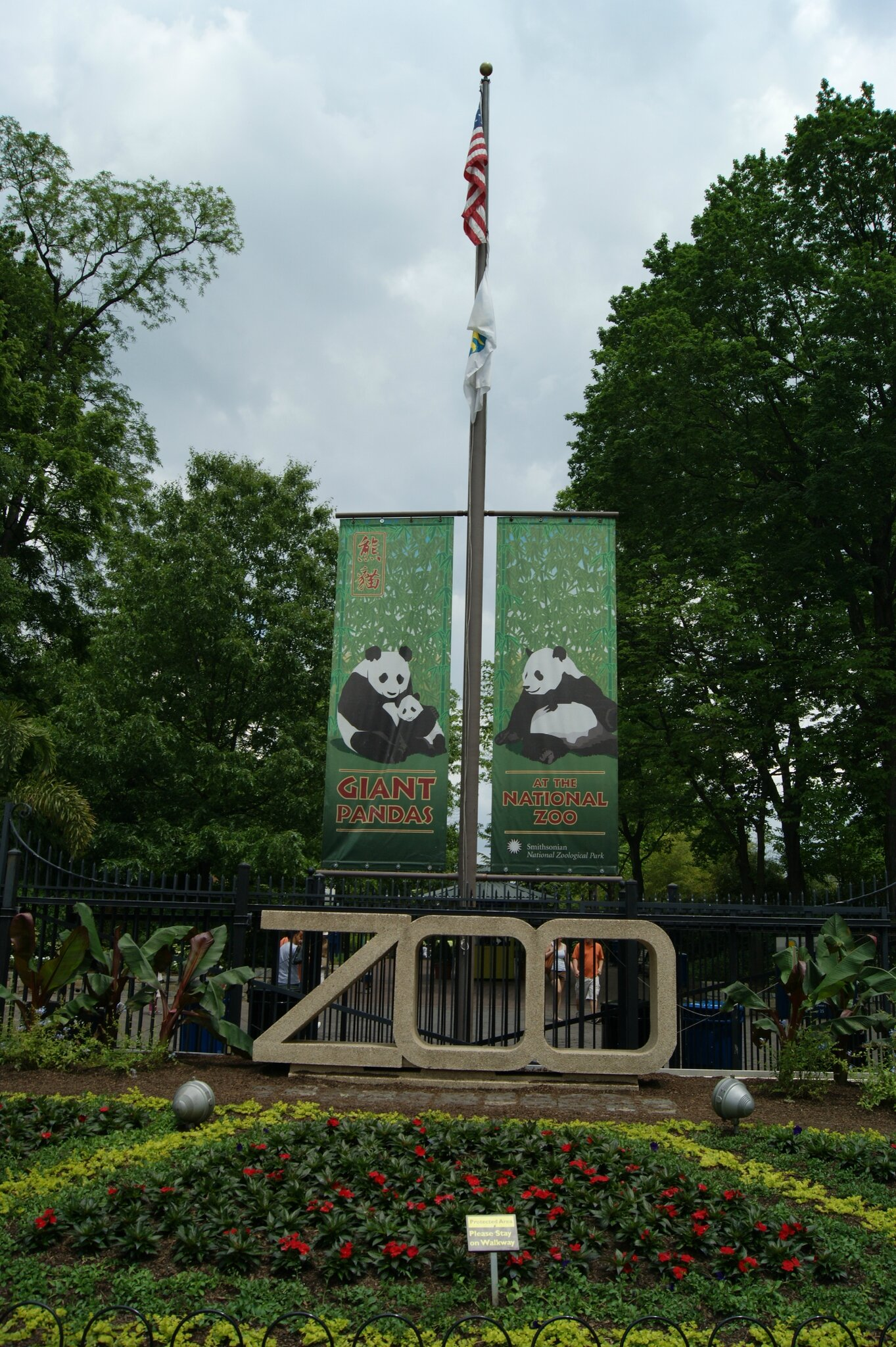 Smithsonian national park - ZOO (181)