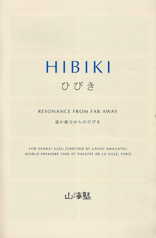 CanalBlog DVD Buto Hibiki05