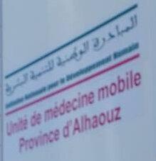 unité de médecine mobile Provine d'Alhaouz