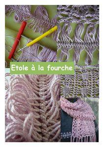 _tole_fourche