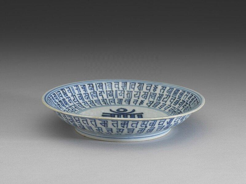 Dish with Sanskrit inscription in under glaze blue, Wanli reign (1573-1620), Ming Dynasty