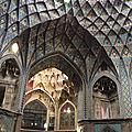 Iran - histoire et architecture (19/19). liste des articles.