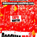 Expo blog