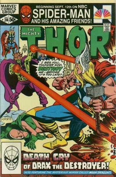 mighty thor 1966 314