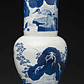 A blue and white 'phoenix tail' vase, kangxi period (1662-1722)