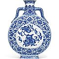A ming-style blue and white 'peach' moonflask, qianlong seal mark and period (1736-1795)
