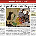 Article journal La Montagne 27072013