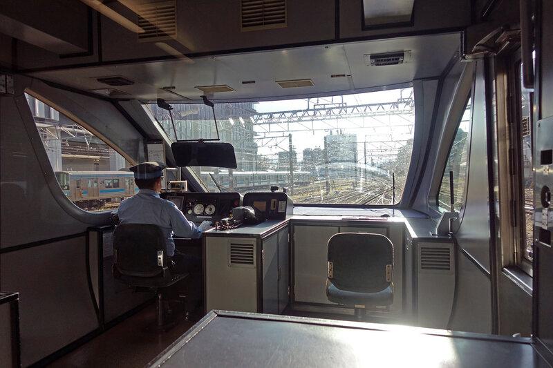 Cabine HOT7000 Kyoto