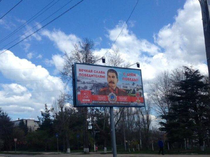 staline sevastopol