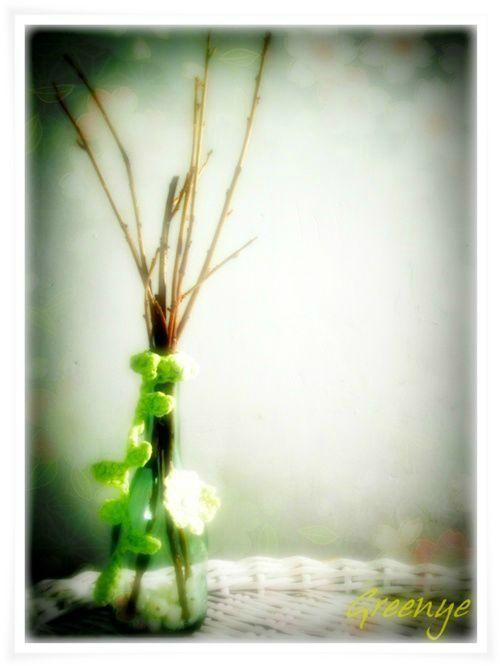 Greenye1