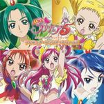 yes_pretty_cure_5_-_original_soundtrack_1_precure_sound_dream_1361