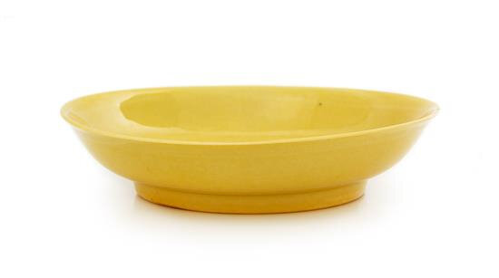 A Yellow Glazed Porcelain Dish, Ming dynasty, Zhengde period (1505-1521)