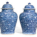 A pair of moulded blue and white jars and covers, qing dynasty, kangxi period (1662-1722)