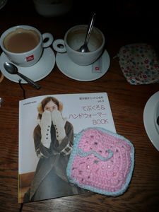 Cafe_crochet_Jan09_2