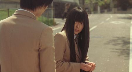 Kimi_ni_Todoke_drama2