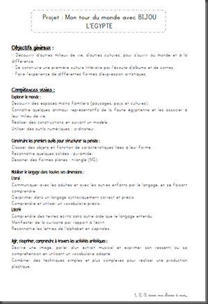 Windows-Live-Writer/af15d751b13f_F87E/image_7