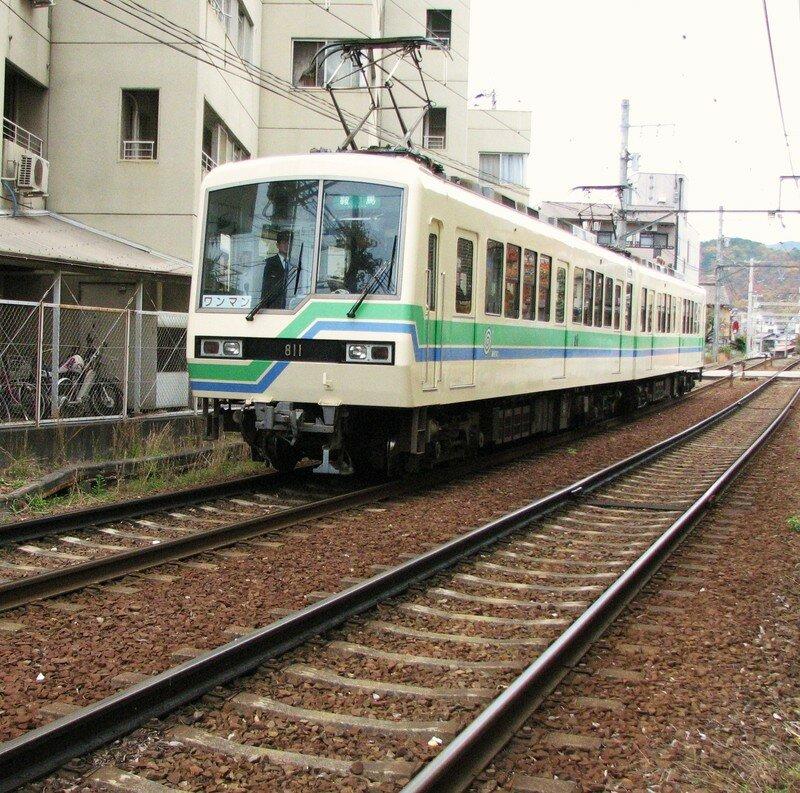 Japon 6