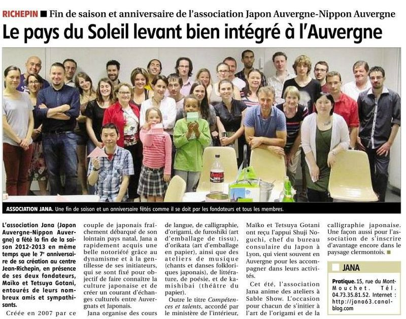 Article journal La Montagne 29072013
